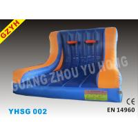 Wholesale 0.45mm PVC Tarpaulin Inflatable Sport Games Basketball Shoot YHSG-002 with 950W Blower from china suppliers