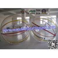 Wholesale Colorful Strips Durable Inflatable AquaWalkingWaterBall For Entertainment from china suppliers