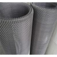 China Oil Filter Stainless Steel Mesh Sheet , SS304 316 Wire Cloth Screen Roll 100 Micron on sale