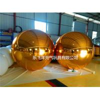 Gold Attractive Inflatable Mirror Ball , Fashionable Large Inflatable Ball