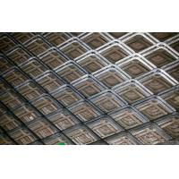 Wholesale Hot Dipped Galvanized Expanded Wire Mesh Sheet With High Tensile Strength from china suppliers