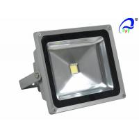 Wholesale Integrated 20W COB LED Flood Lights IP65 Waterproof for Commercial Lighting from china suppliers