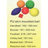 Wholesale PU Skin Moulded Ball from china suppliers