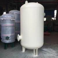 Wholesale Portable 30 Gallon Air Compressor Replacement Tank For Air Compressor System from china suppliers