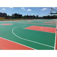 Buy cheap Outdoor Seamless Basketball Court Flooring For Multi Purposed Surface Refresh from wholesalers