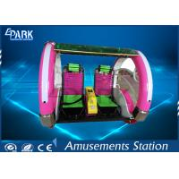 Wholesale Happy Leswing Car Amusement Game Machines Battery Operated from china suppliers