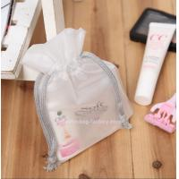 Buy cheap PVC Drawstring Cosmetics Organizers Pouch for Lady Travel Storage from wholesalers