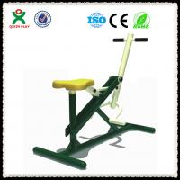 Wholesale Guangzhou Qixin Used stainless steel outdoor fitness equipment for Adult QX-085F from china suppliers