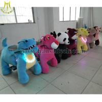 Buy cheap Hansel animal walking toys bike animations kids rides for shopping center from wholesalers