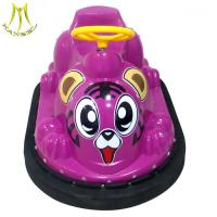 Wholesale Hansel kids coin operated battery powered electric bumper car from china suppliers