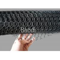 Wholesale PVC Spraying Chicken Netting Hexagonal Woven Mesh Corrosion Resistance from china suppliers