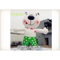 Wholesale PVC Inflatable Polar Bear Inflatable Helium Ball for Advertisement from china suppliers