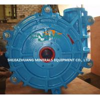 Wholesale High Chromium Material High Pressure Slurry Pump 12-97m Head for Mining from china suppliers