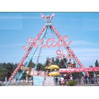 Wholesale 40 Persons popular Amusement Pirate Ship Navy Pier Ferris Wheel 380V from china suppliers