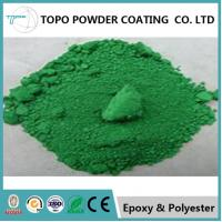 Wholesale RAL 1007 Pearl Powder Coating Smooth Skin 6 Mos Shelf Life 92% Gloss from china suppliers