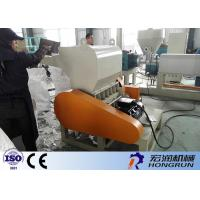 China Double Screw Plastic Recycling Granulator Machine Easy Maintenance on sale
