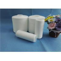 Wholesale Dyeable Raw White Spun Polyester Yarn With OEKO - TEX Standard 10s - 80s from china suppliers