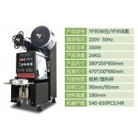 Wholesale Bubble Tea Machine,Automatic bubble tea sealing machine /Commercial,plastic cup,paper cup sealing from china suppliers