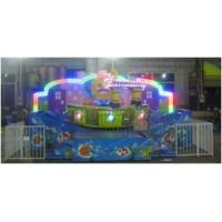 Wholesale Small Rockin'Tug Family Fun Ride Play Equipment , 12 Children / 8 Adults from china suppliers