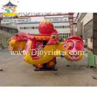 Wholesale Big eyes plane kiddie amusement rides from china suppliers