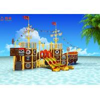 Wholesale Indoor Water Park Pool Water Slide Colorful Pirate Ship Heat Resistant Material from china suppliers
