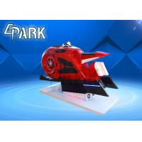 Wholesale Crazy Motorbike Virtual Reality Simulator Machine with Sheet Metal , Fiberglass Material from china suppliers