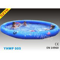 Wholesale 0.6mm Durable PVC Family Round Inflatable Water Pools YHWP-005 for Swimming, Paddling from china suppliers