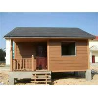 Wholesale Water - Proof Ecology Wood Cladding House In Walnut / Red Wood / Coffee Color from china suppliers