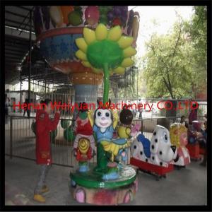 Mini fairground rides 3 people seats small carousel horses for sale