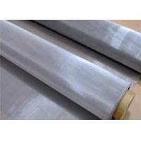 China 0.5-6.5m Width Stainless Steel Woven Wire Cloth , Fine Wire Mesh Sheets 73144000 HS Code on sale