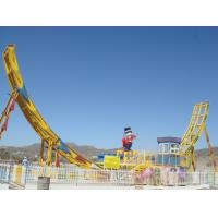 Wholesale OEM Outside Playground Equipment Slide Disco , Rotating Speed 11rpm from china suppliers