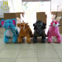 China Hansel rechargable amusement park electric scooter stuffed ride on animals on sale