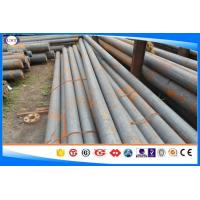 Wholesale MTC Passed DIN1.1121 Hot Rolled Bar , Alloy Round Bar Size 10-350mm from china suppliers