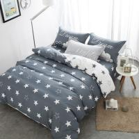 Wholesale Grey And White Polyester Home Bedding Sets Embroidered Printed Queen Size from china suppliers