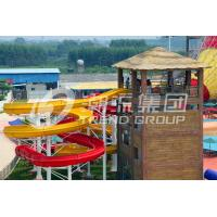 China 304 Stainless Steel Screw Fiberglass Water Slides 1m Width OEM for Water Park on sale