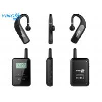 Wholesale R8 Balck Color Audio Tour Guide Equipment Strong Anti Interference Ability from china suppliers