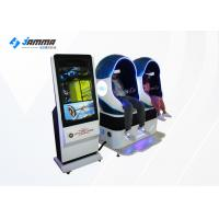 Wholesale Card Payment 360 Video 9D Virtual Reality Simulator With Adult And Children Game from china suppliers