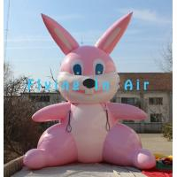Wholesale Custom 5m Easter Inflatable Rabbit for Easter Decoration from china suppliers