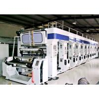 China Fully Automatic Gravure Printing Equipment 7 Motor With Pneumatic Draw Knife FX-D on sale