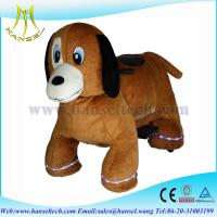 Wholesale Hansel animal kids-coin-operated plush animals motorized from china suppliers