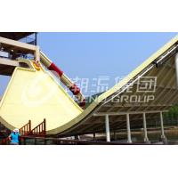 China Fiberglass Water Park Equipment Two Person Riding Swing Adult Water Slide for Aqua Park on sale