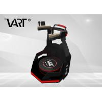 Wholesale 1 Player VR Walking Machine 9D VR Cinema Simulator 1 Year Warranty from china suppliers