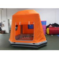 Buy cheap Camping Inflatable Floating Water Tent / Blow UP Shoal Raft Tent from wholesalers