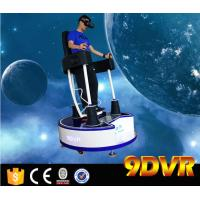 Wholesale 360 Degree Single Seat 9D VR Cinema Virtual Reality For Busy Street / Park from china suppliers