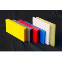 Wholesale Anti-uv Polyethylene UHMWPE Sheet Fabric Cutting Board Recycled from china suppliers
