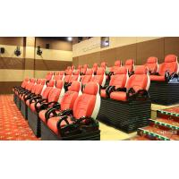 Quality 2 / 3 / 4 People 5D Cinema Seats Movement From Left To Right 0-24 Degree for sale