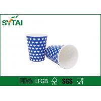 China Disposable Hot Drink Paper Cups Single Wall Love Picture Dot Printing on sale
