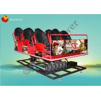 China Interactive Dynamic 7d Movie Theater 7d Cinema Equipment With Shooting Gun on sale