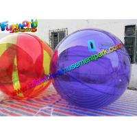 Wholesale Kids Colorful Inflatable Zorb Ball , Swimming Pool Inflatable Water Ball from china suppliers