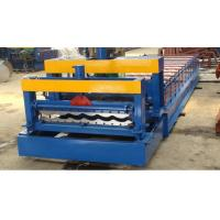 Buy cheap Glazed Steel Plate Rolling Machine , Metal Step Tile Roll Making Machine from wholesalers